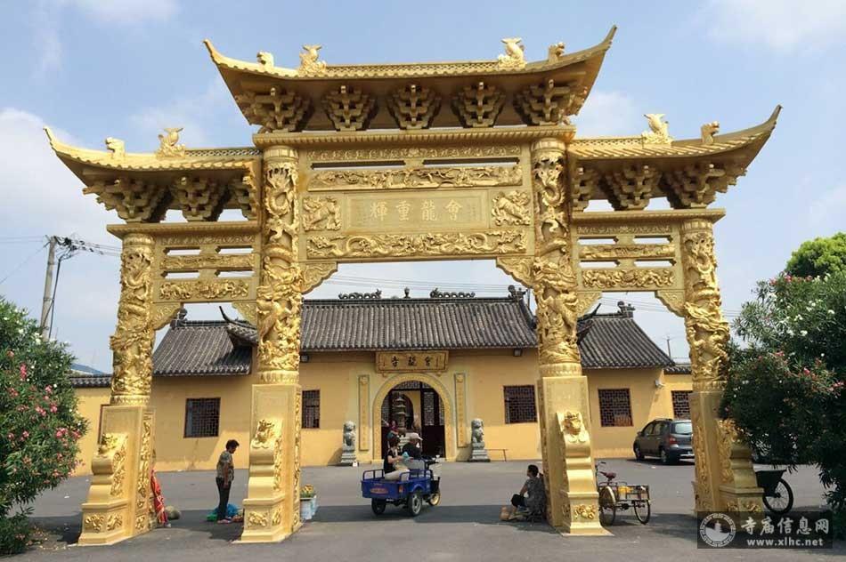 上海浦东会龙寺-寺庙信息网