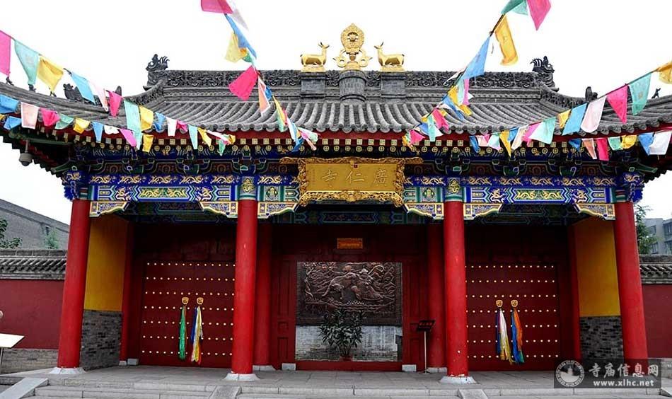 陕西西安广仁寺-寺庙信息网