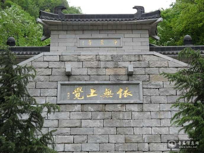 陕西西安净业寺-寺庙信息网