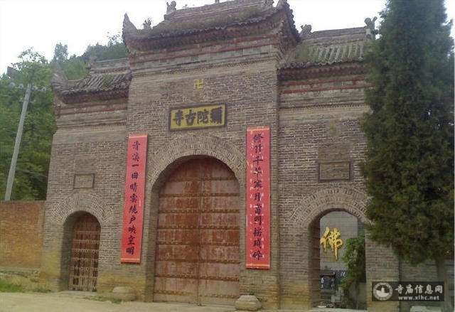 陕西西安长安弥陀寺-寺庙信息网