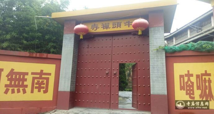 陕西西安长安牛头寺-寺庙信息网