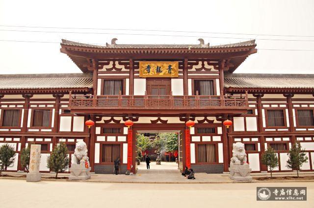 陕西西安青龙寺-寺庙信息网