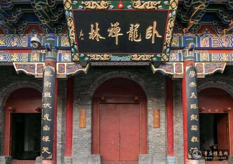 陕西西安卧龙寺-寺庙信息网