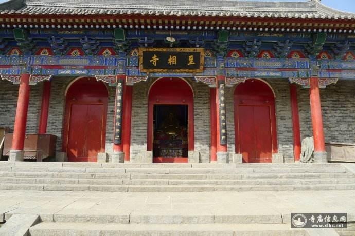 陕西西安长安至相寺-寺庙信息网