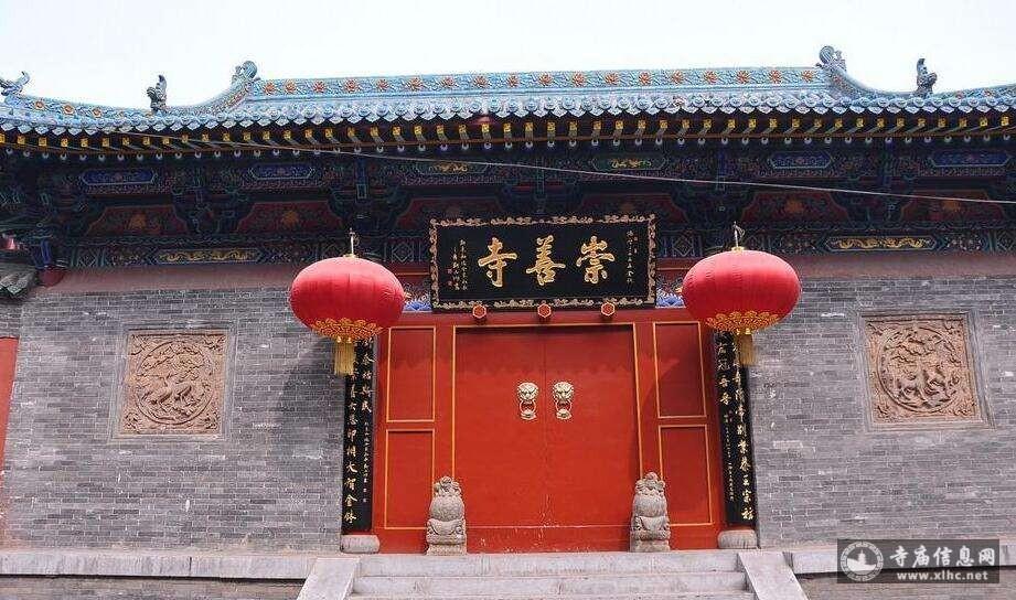 山西太原崇善寺-寺庙信息网