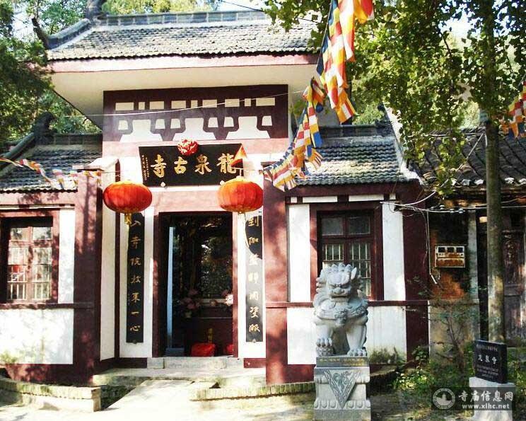 山西太原龙泉寺-寺庙信息网