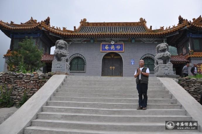 山西五台山妙德庵-寺庙信息网