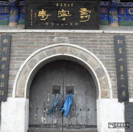 山西五台山寿宁寺-寺庙信息网
