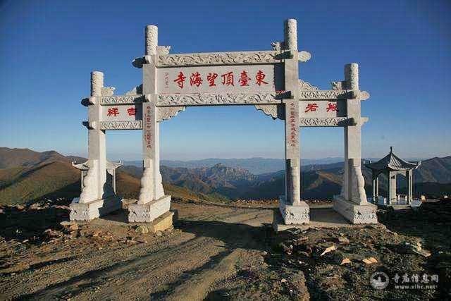 山西五台山望海寺-寺庙信息网