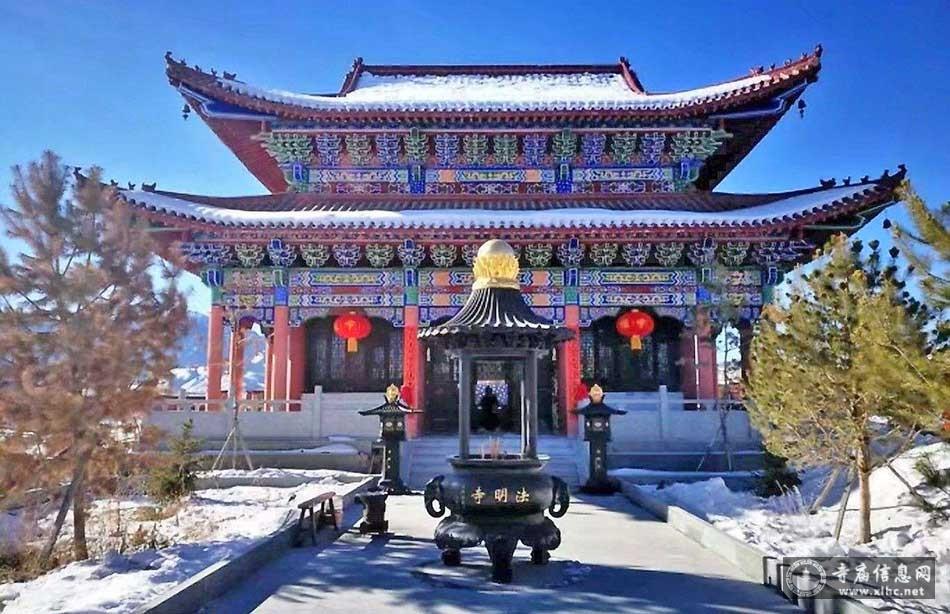 新疆乌鲁木齐法明寺-寺庙信息网