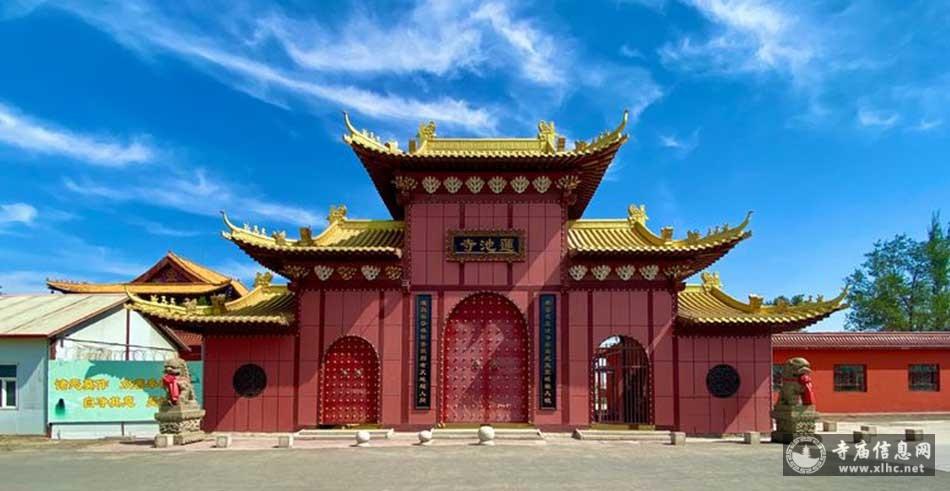 新疆新疆乌鲁木齐米泉莲池寺-寺庙信息网