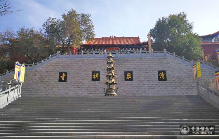 新疆乌鲁木齐清泉寺-寺庙信息网