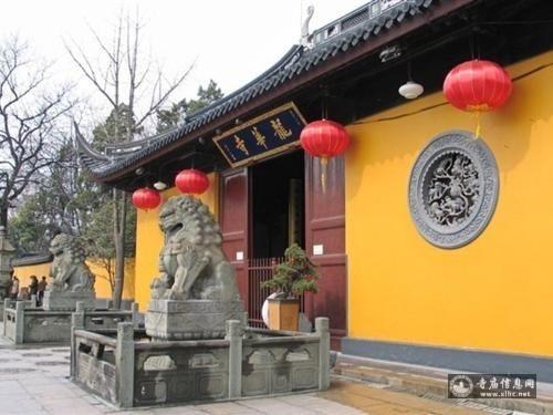 云南楚雄姚安龙华寺-寺庙信息网
