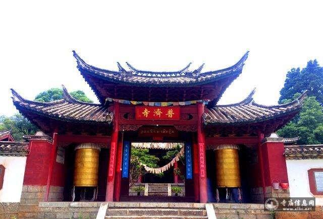 云南丽江普济寺-寺庙信息网