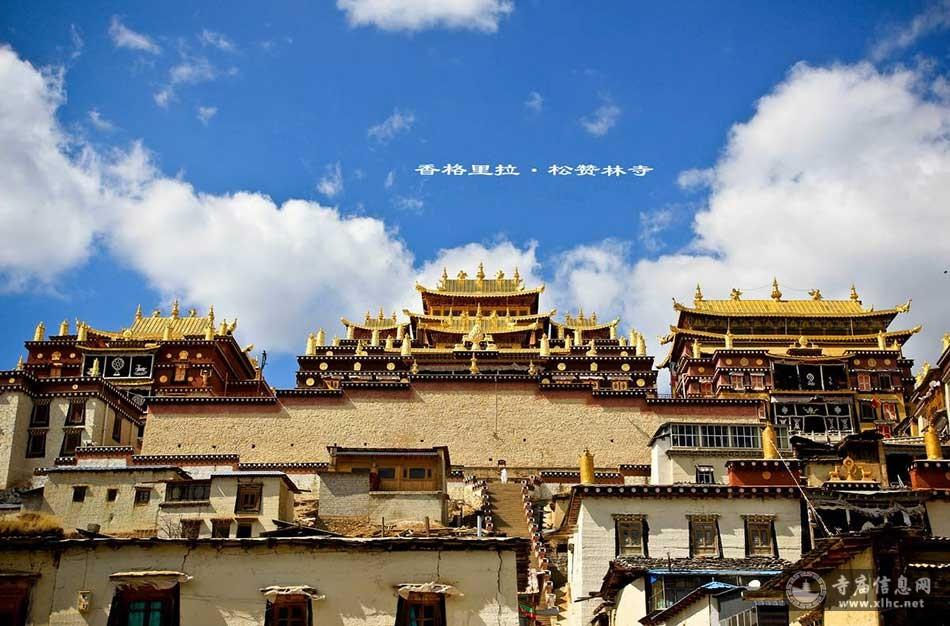 云南迪庆香格里拉松赞林寺-寺庙信息网