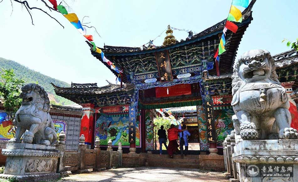 云南丽江文峰寺-寺庙信息网