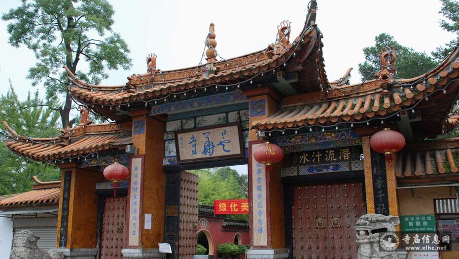云南昆明昙华寺-寺庙信息网