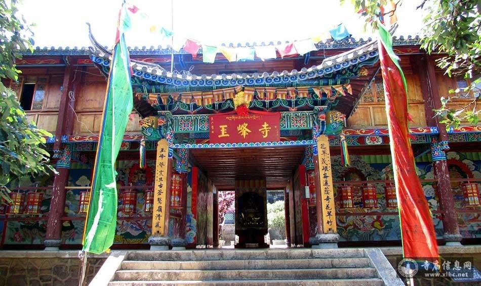 云南丽江玉峰寺-寺庙信息网