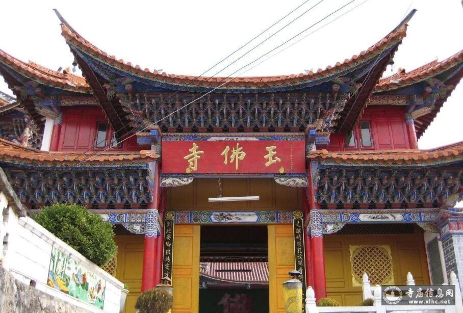 云南保山玉佛寺-寺庙信息网