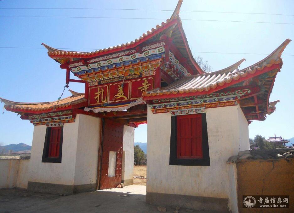 云南丽江扎美寺-寺庙信息网