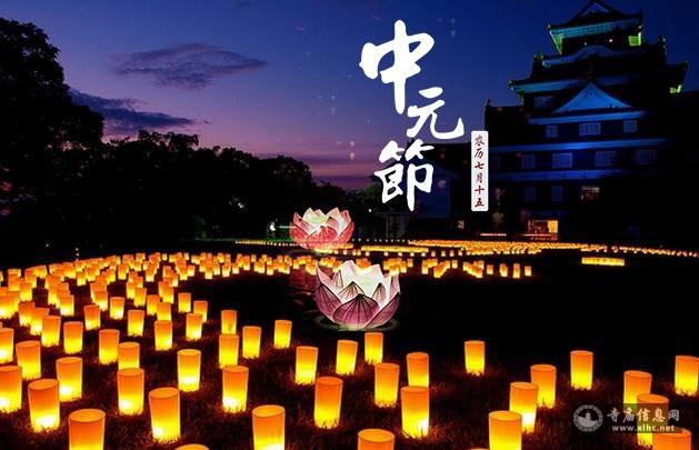 中元节的由来及传说-寺庙信息网