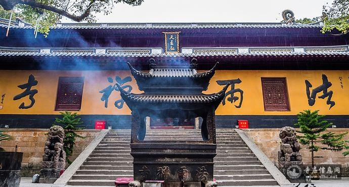 浙江普陀山法雨寺-寺庙信息网