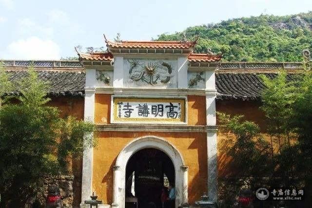 浙江天台山高明寺-寺庙信息网