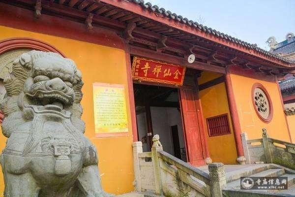 浙江慈溪金仙寺-寺庙信息网