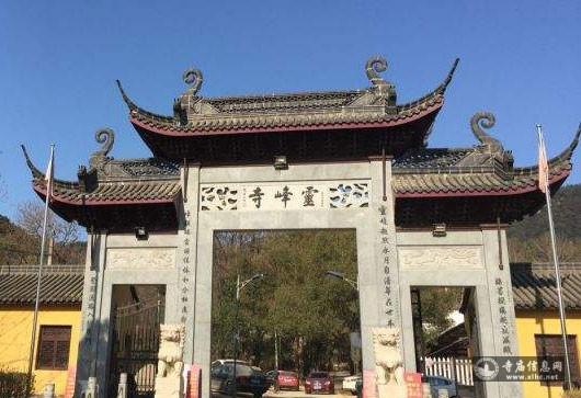 浙江安吉灵峰寺-寺庙信息网