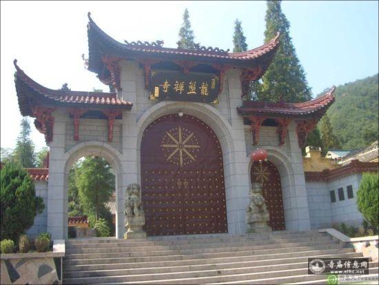 浙江金华龙盘寺-寺庙信息网