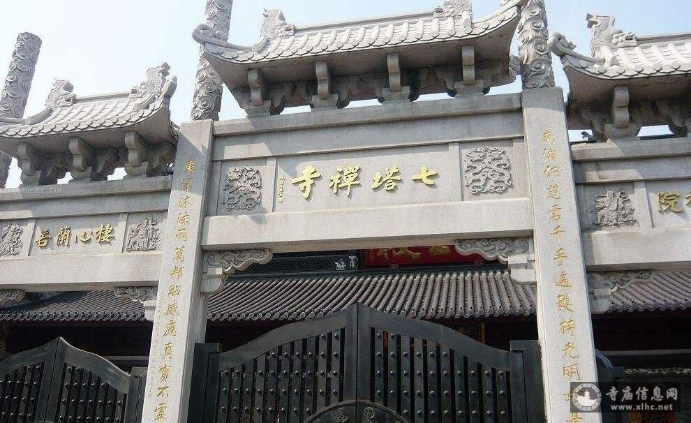 浙江宁波七塔禅寺-寺庙信息网