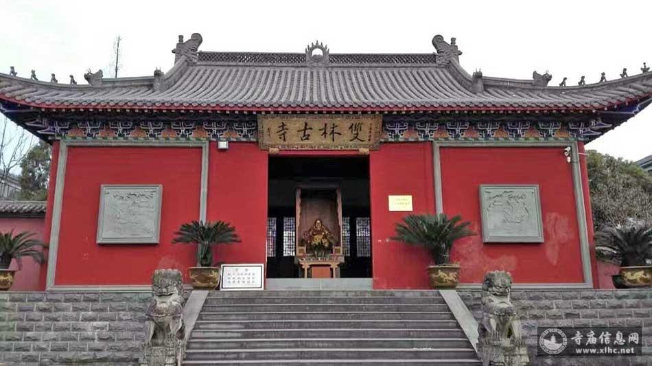 浙江义乌双林寺-寺庙信息网