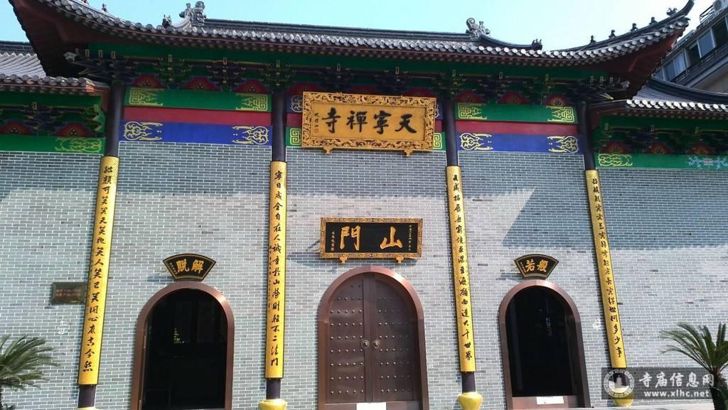 浙江省衢州天宁寺-寺庙信息网