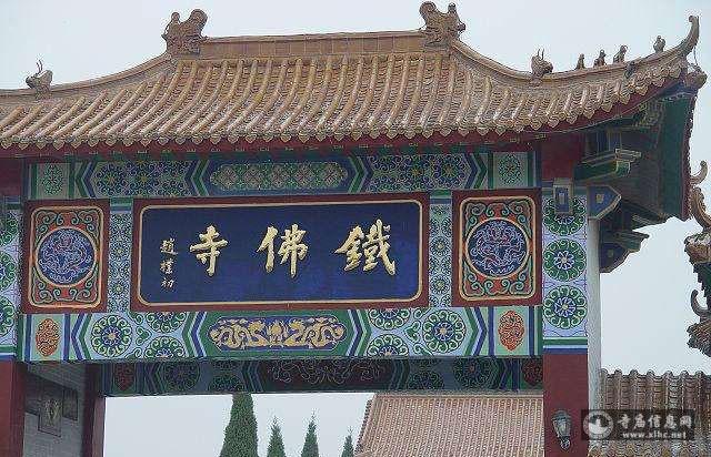 浙江湖州铁佛寺-寺庙信息网